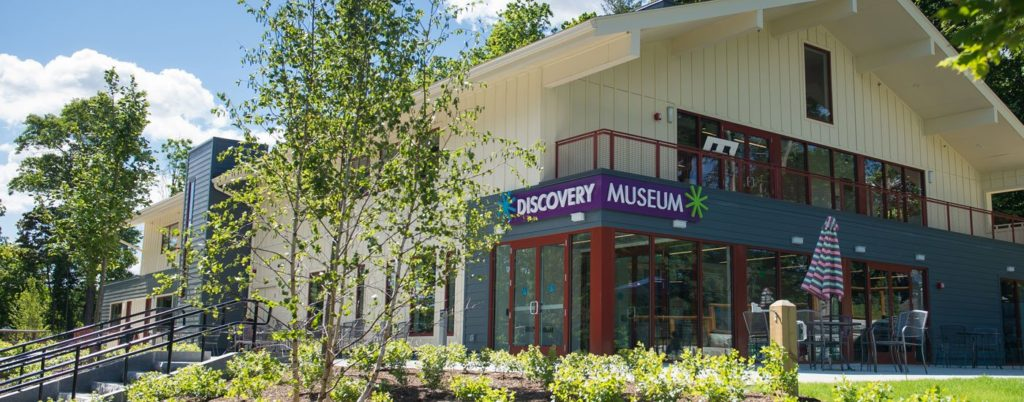 Acton Discovery Museum
